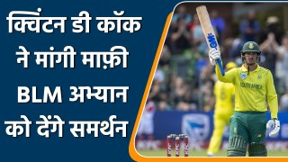 T20 WC 2021: Quinton de Kock apologize to CSA and ready to support BLM movement   वनइंडिया हिन्दी
