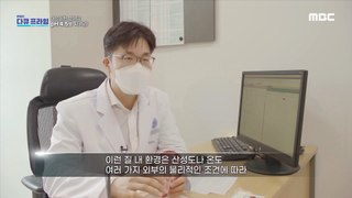 [HOT]You can identify diseases through colors and smells., MBC 다큐프라임 211024