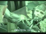 Metal Gear Solid 4 : TGS 2007 CamTrailer