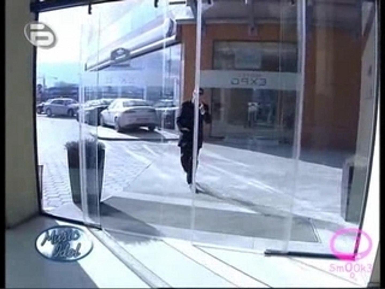 Music Idol 2: Иван Ангелов