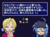 """Final Fantasy IV Bloopers """"Lucky Star Member"""" Episode 3"""