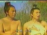 Chien Than Lu Bo 20_chunk_2