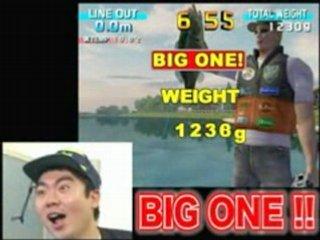 Sega Bass Fishing Trailer Japonais (3)