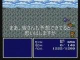 Final Fantasy IV Bloopers 2: Palom