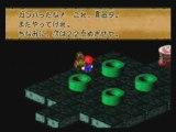 "Super Mario RPG: Change Music ""Final Fantasy"" Part 6"