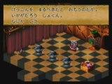 "Super Mario RPG: Change Music ""Final Fantasy"" Part 8"