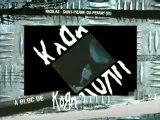 À Bloc De Korn 6 Best-of Korn