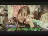 Zhi Shao Hai You Wo - Fahrenheit vostfr