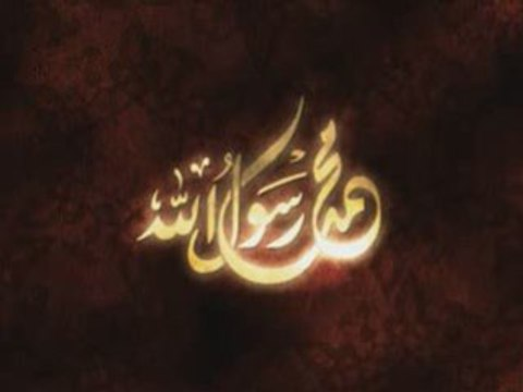 Yusuf Islam - La Vie Du Dernier Prophete 1-4