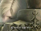Lineage II Interlude The Chaotic Throne Trailer VOSTJ