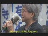 INDEPENDENT LENS   Abduction: The Megumi Yokota Story   PBS