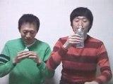 ゲキダンゴ チャレンジ シリーズ01