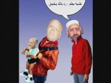 Rached Ghannouchi  et nejib chebbi