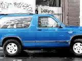 Adidas Adicolor (Blue)