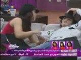 starac5 Eman mostafa talking about marriage or friendship