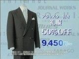 Aya Ueto - AOKI 50th cf