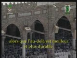 Sourate Al Ala Soudais