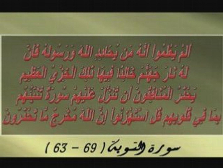 تلاوة مؤثرة ناصر القطاميCheikh AlQatami