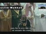 Taraweeh 2003 Shuraim Al Haqquah