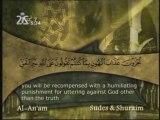 SHAYCKH SOUDAIS SOURATE AL-AN'AM VERSET 74 - 110