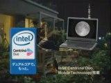 Takuya Kimura - Intel's Centrino Duo CM