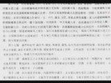 csoj - Chine Tibet Points d'histoire