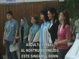 SHMA ISRAEL