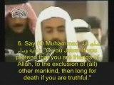 Récitation du Coran par al afasy