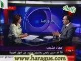 l'immigration dans le monde arabe