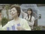 SEAMO - MOTHER