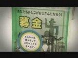 mihimaru GT 「ギリギリHERO」