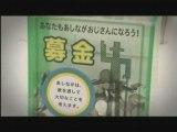 mihimaru GT - ギリギリ HERO