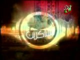 ep10 p2 Abu islam tahrif Al injil Falsification de la bible