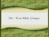 112 surat Al Ikhlas