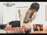 jin akanishi Hair wash skit