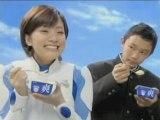 Aya Ueto Sou protecter Ice cream cf