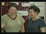 ChiGaiToi_P1_DVD2_4_chunk_2