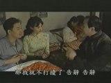 TheGioiFilm-KiepCamCa17_chunk_1
