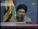 08 05 2008 Sayed Hassan NASRALLAH speech (part 7)