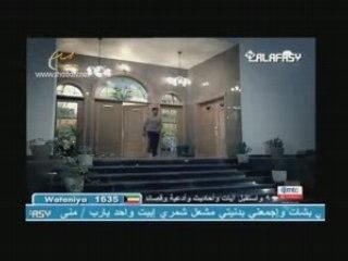 العفاسي - انا العبد  Ana al abdou IFFACI