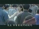 TheGioiFilm-KiepCamCa25_chunk_3
