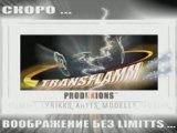 DRAGONEMPIRE-TRANSFLAMM TT10_RUSSIAN_+