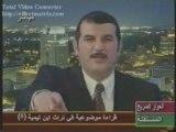 Sheykh al-bouti ni le tajsim concerant Sheykh Ibn Taymya 2