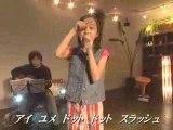 Mai Hagiwara - Yeah! Meccha Holiday