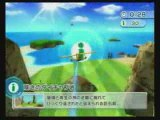 WiiSports Resort - Tour d'Avion (1)