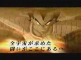 Intro Dragon Ball Z Burst Limit