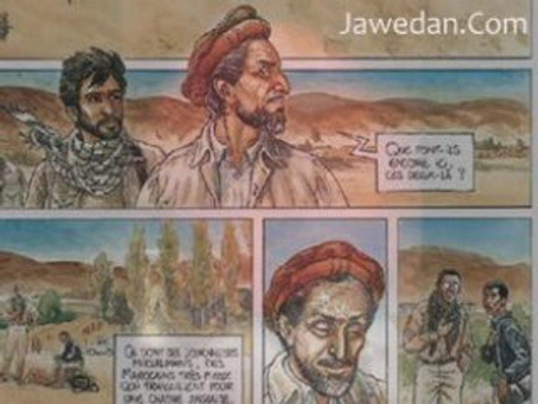 Jawedan.Com   Ahmad Shah Massoud