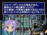 """Final Fantasy IV Bloopers """"Lucky Star Member"""" Episode 8 1/2"""
