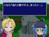 """Final Fantasy IV Bloopers """"Lucky Star Member"""" Episode 8 2/2"""