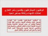 1 martyre et 19 blissés a redeyef, tunisie